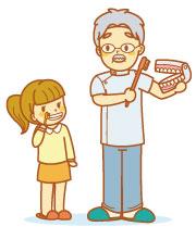 小児歯科イラスト3